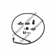 """Oil Line Kit Drain Oil Pan Plug , Extra Long 51"""" For T3 T4 T04E T60 T61 T70 Turbo"""