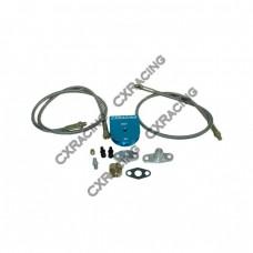Universal Oil Filter + Feeding Line Kit , Braided Aluminum For  T3 T4 T04E T60 T61 T70 Turbo