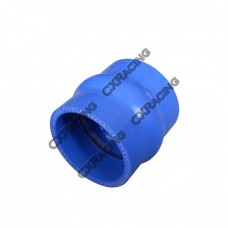"""Hump Silicon Hose For Intercooler Pipe 2.25"""" Coupler"""